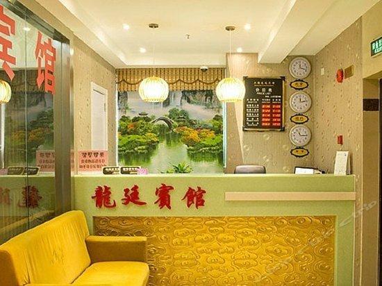 Longting Hotel Shanghai