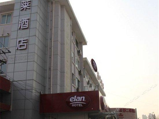 Elan Tanshan Tanggang