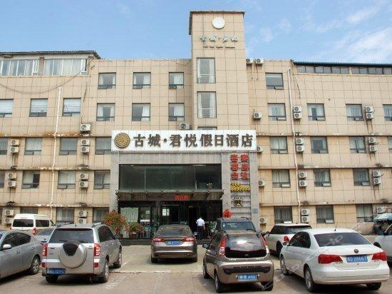 Gucheng Junyue Holiday Hotel