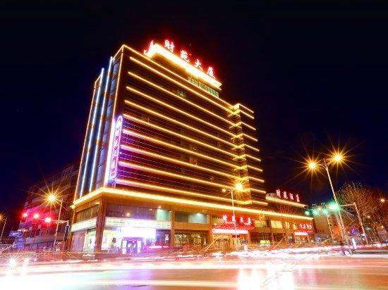 Caiyuan Plaza Hotel