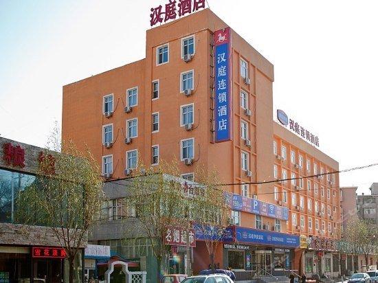 Hanting Express Shenyang Nanta Street Wencui Road Branch