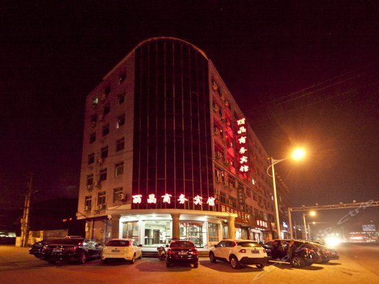 Jinxin Business Hotel Wenzhou