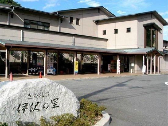 Isawa no Sato Hotel