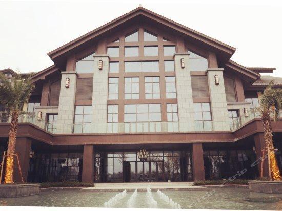 Lake International Hotel