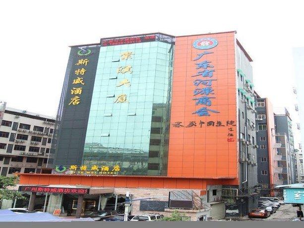 Sitewei Hotel