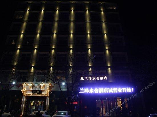 Lanze Shuishe Theme Hotel