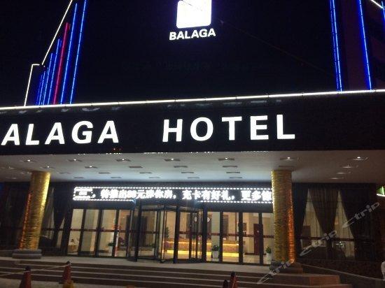 Balaga Hotel