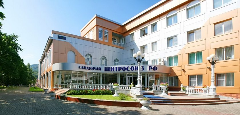 Sanatoriy Centrsouza