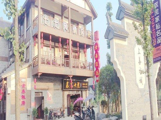 Yibin QIqi Inn