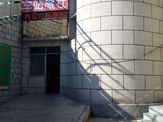Dalian Chezhan Hotel