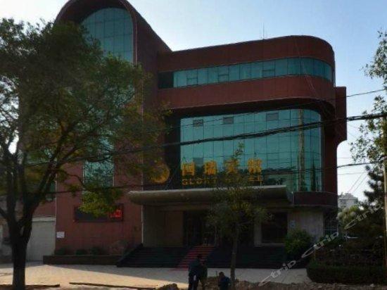 Glory Hotel Changzhi