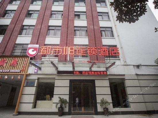 City 118 Chain Inn Zhuzhou Hejiatu Culture Park