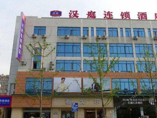 Hanting Express Yangzhou Wangyue Road