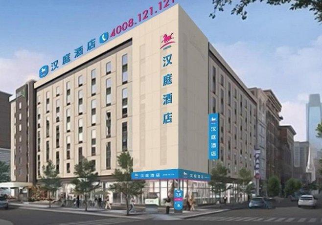 Hanting Express Taiyuan Railway Station
