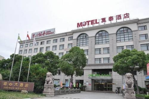Motel Shanghai Jiading Anting F1 International Circuit