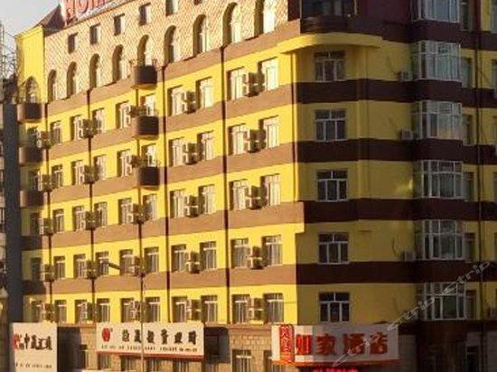 Home Inn Harbin Huayuan Street Engineering University