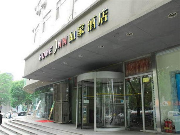 Home Inn Tianjin Nanjing Road