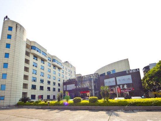 Fuzhou Emma Hotel