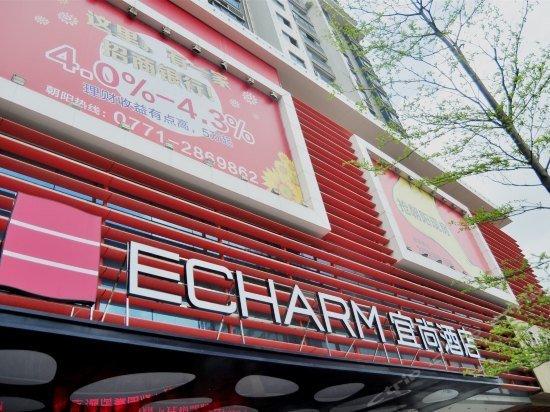 Echarm Hotel Nanning Railway Station
