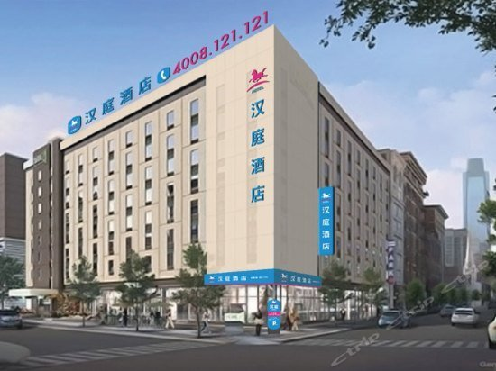 Hanting Hotel Datong Huayan Temple Walking Road Branch