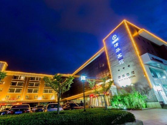 Qing Hua Hotel