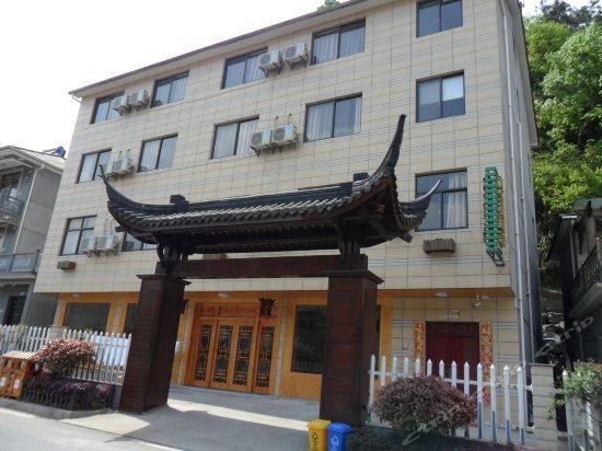 Jinyao Inn