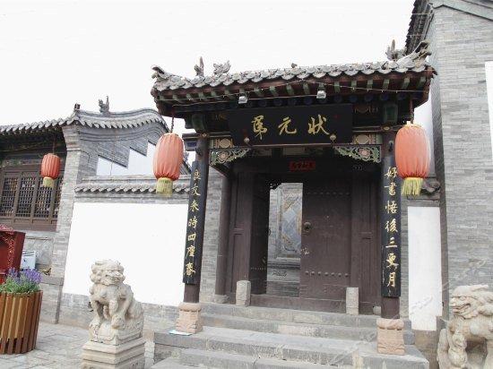 Datongfu Hostel