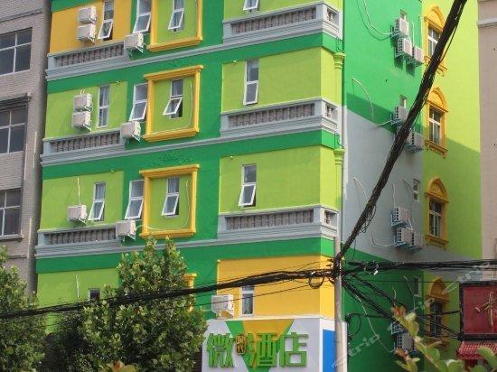 Weishidai Chain Hotel Dengfeng Dayu Road
