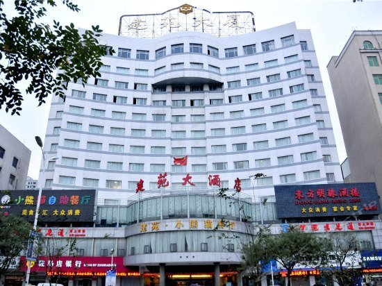 Jianyuan Hotel Zhumadian