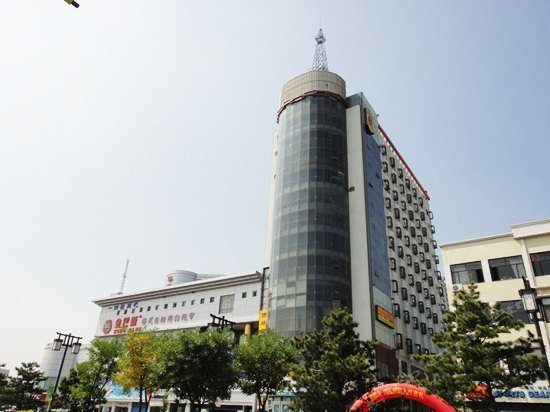 Super 8 Datong Hongqi Square