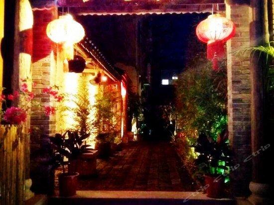 Goo Hotel Guilin