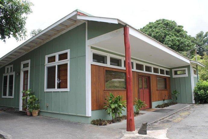 Maile House at Pahala Plantation Cottages