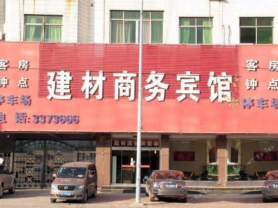 Jiancai Business Hotel