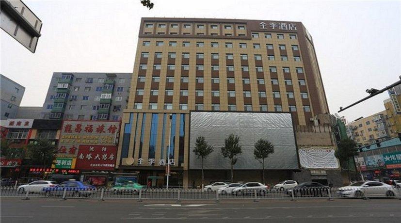 Ji Hotel Shenyang North Station