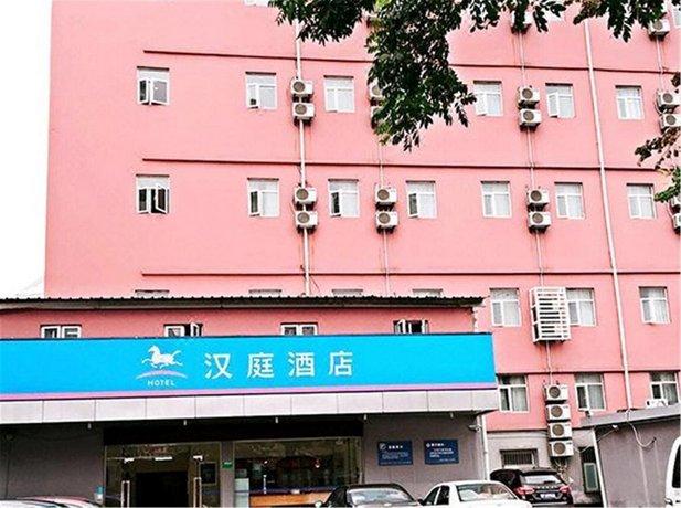 Hanting Express Shanghai Hongkou Football Stadium Second Branch