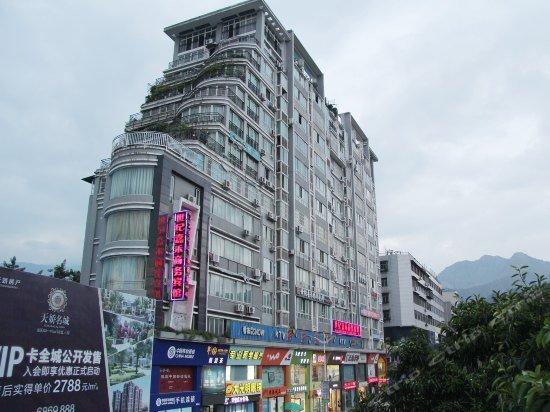 Panzhihua Shijie Jiahe Hotel