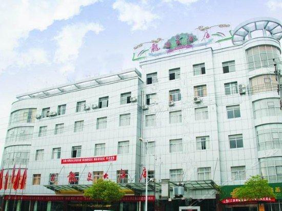 Longquan Hotel Ji'an