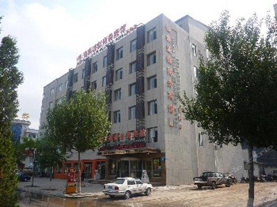 Jia Tai Business Hotel Dandong Donggang