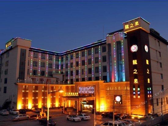 Longzhiquan Business Hotel