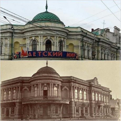 Hovel Hostel Krasnoyarsk