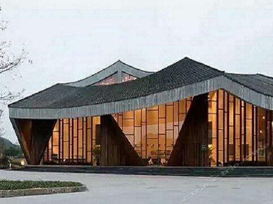 Fushengyu Resort