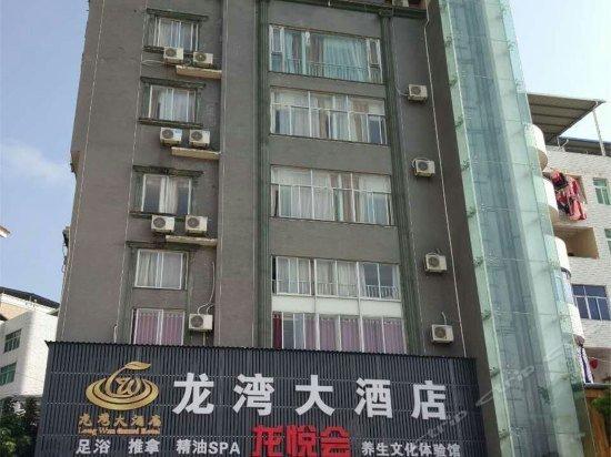 Weishidun Hotel