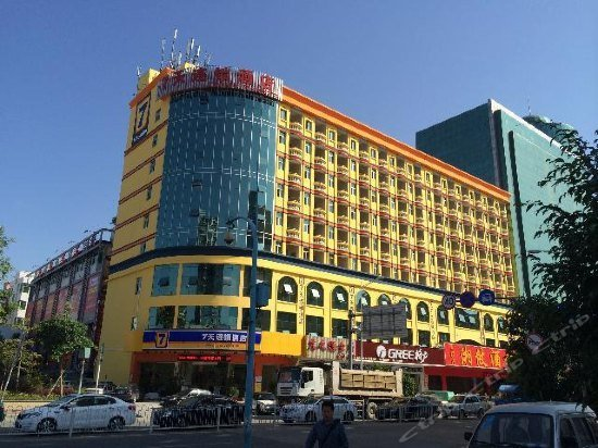 7days Inn Shenzhen Longcheng Square Subway Station