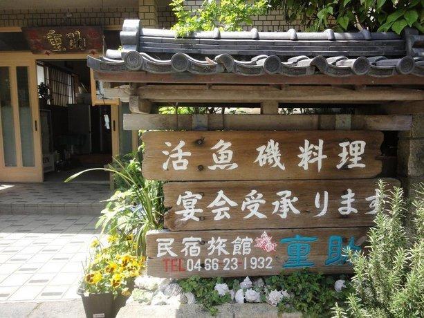 Minshuku Jusuke