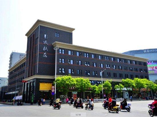 Pengcheng Hotel Xuzhou