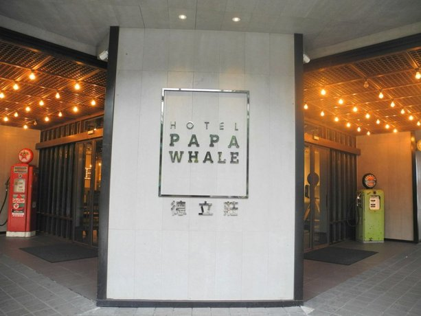 Hotel Papa Whale