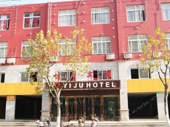 Yiju Hostel Shanghai