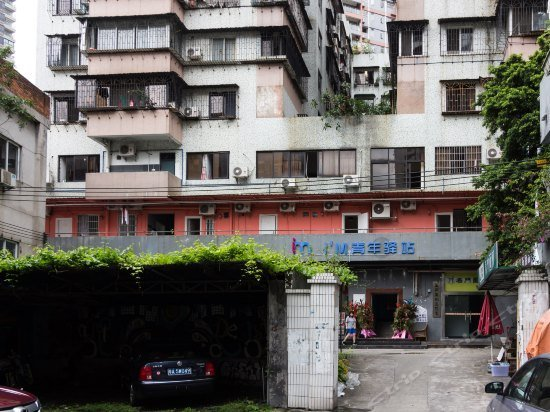 IM Youth Hostel