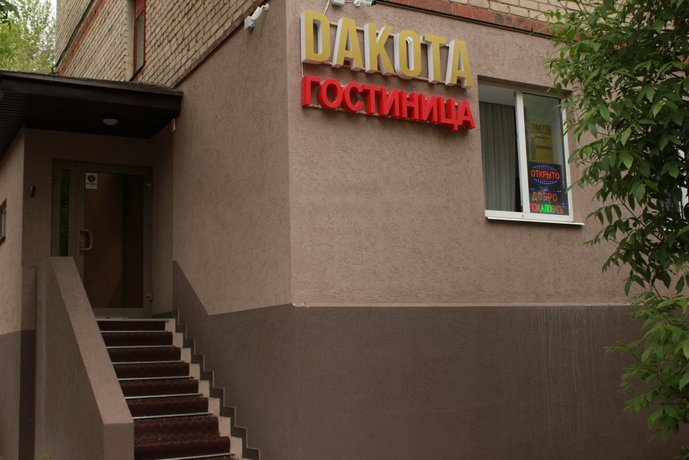 Mini Hotel Dakota