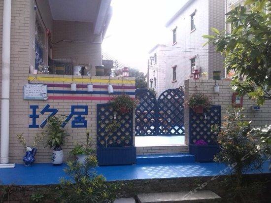 Jiuju Seaside Inn